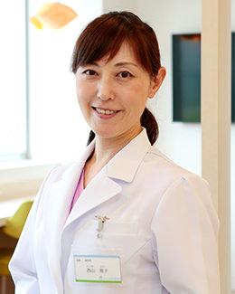にしやま消化器内科 副院長: 西山 雅子(にしやま まさこ)